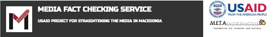 e-society-2017-header